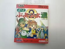 PUYO PUYO 2 - NINTENDO GAME BOY JAP - GB0104