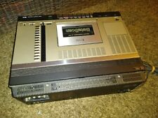 Sl-5400 Sony Betamax Videocassette Recorder With Betascan