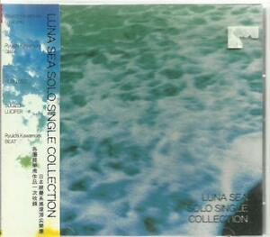 LUNA SEA SOLO SINGLE COLLECTION  DVD     NEUF EN BLISTER