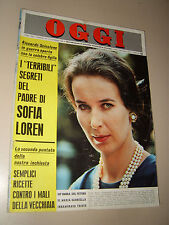 OGGI=1966/50=ORFEO PIANELLI=MARGARET LEE=GASSMAN=MARINO MARINI PITTORE=PAGANI=