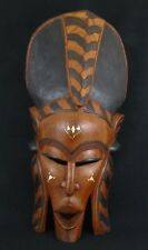 Huge Hand Carved Wood Mask from Morocco Africa - Moroccan Tribal Mask