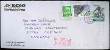 Japan 1984 Commercial Air Mail Cover To England #C30798