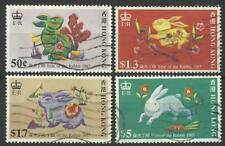 HONG KONG QE11 1987 YEAR OF THE RABBIT SET USED