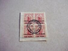 PENRHYN COOK ISLANDS Stamps SG 5 Scott 2 Block Used On Piece With Variety