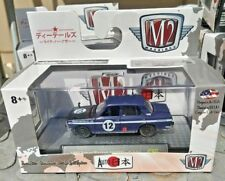 💥🔥M2 MACHINES 1/64 1969 DATSUN BLUEBIRD DARK BLUE AUTO JAPAN II NEW IN STOCK..