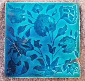 Antique Victorian turquoise glaze majolica tile Aesthetic Persian Islamic