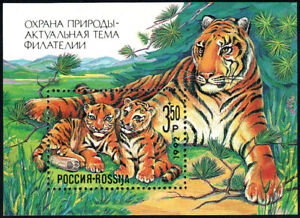 Russia B185 s/s, MNH. Nature Preservation. Siberian Tiger, 1992