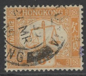HONG KONG SGD4a 1931 6c YELLOW POSTAGE DUE WMK SIDEWAYS USED