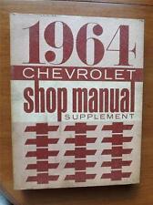 1964 CHEVROLET SHOP MANUAL GENERAL MOTORS COMPANY CANADA SUPPLEMENT