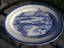 Blue and White Meat Plate Platter with Pagoda & Cranes 'Clyde' pattern 1861-1891