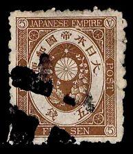 1876-77 Japan #59 Imperial Crest & Kiri Branches - Used - Vf - Cv$25 (Esp#1710)