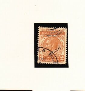 """US - PHILIPPINES STAMP WITH """"OFFICIAL"""" OVERPRINT - O"""