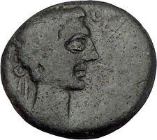 AUGUSTUS 27BC Thessaly Koinon ATHENA Authentic Ancient Roman Coin RARE i47213