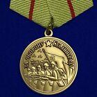 USSR AWARD ORDER BADGE - for the defense of Stalingrad - Soviet Russia- moulage