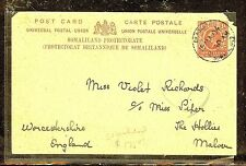 SOMALILAND (P0210B) 1904 KE 1A PSC TO ENGLAND