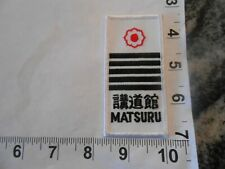 MATSURU MARTIAL ARTS PATCH - NEW    free shipping