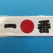 F/S Japanese Headband Ichiban Number One 100% Cotton made in Japan from Kyoto
