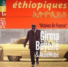 BEYENE, Girma/AKALE WUBE - Ethiopiques 30: Mistakes On Purpose - Vinyl (2xLP)
