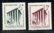 GERMANY #B138-9 Mint Never Hinged, Scott $16.00