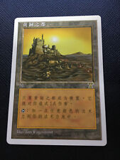"""S-CHINESE 5TH EDITION CITY OF BRASS NM ~ VHTF (""""V"""" EDITION) MTG"""