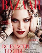 Madonna HARPER'S Ukraine #4 2017 fashion celebrity