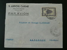 airmail cover sent from Phnom Penh Cambodia 1955