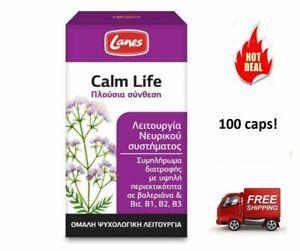 Lanes Calm Life (former quiet life) 100 caps