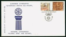 Mayfairstamps Greece 1986 Rotary International olympics Cover wwp859