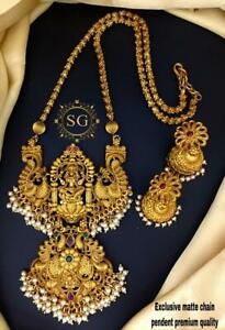 South Indian Temple Jewelry Bollywood Red Gold Tone Matt Long Necklace Set 3Pcs