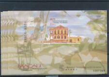 [327185] Macau 1999 5x good sheet very fine MNH