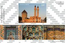 Azerbaijan stamps 2019 Mausoleum in Garabaghlar village Nakhchivan Mosk religion