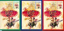 Vatican City Sc# 1292-4: Sede Vacante 2005 , 3 Maxi Cards