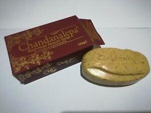 Chandanalepa Ayurveda Beauty Soap 100g, 100% Herbal