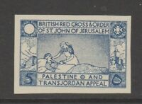 Palestine - Charity Aid Revenue Middle East Cinderella Stamp 6-10-40 mnh gum