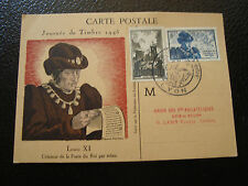 FRANCE - carte 13/10/1945 journee du timbre lyon (cy13) french