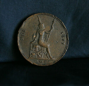 Thailand 2 Att 1890 RS109 World Coin Seated Spear Asia Thai Rama V 1/32 Baht