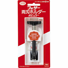 Feather Japan Double Edged Safety Razor Popular + 2 Spare Blades