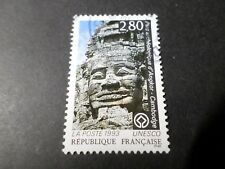 FRANCE 1993 timbre SERVICE UNESCO 110, ANGKOR CAMBODGE, oblitéré, VF used STAMP