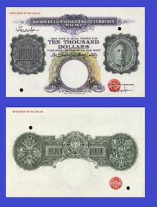 Malaya 10000 dollars 1942 UNC - Reproduction