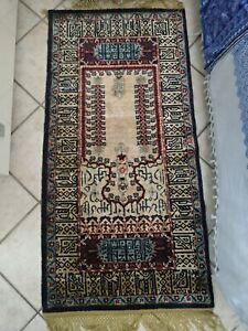 Paar Teppich Kayseri