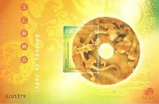 MACAO-CHINA -2000- JADE ADORNMENTS-Souvenir Sheet