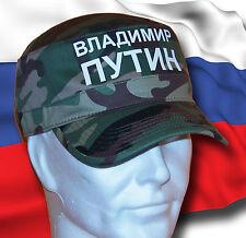 RUSSIE Casquette Camouflage VLADIMIR POUTINE Владимир Пyтин Россия