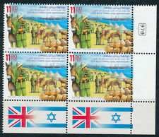 ISRAEL 2015 MILITARY 100th ANNIVERSARY ZION MULE CORPS IN W.W 1 TAB BLOCK MNH