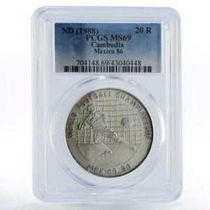 Cambodia 20 riels Football World Cup in Mexico Keeper MS69 PCGS silver coin 1988