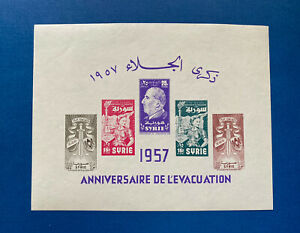 Syria Syrie 1957, Souvenir Sheet, National Day, MNH, VF