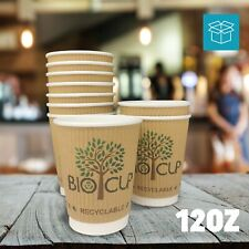 12oz Kraft Ripple Paper Coffee Cup   BIOCUP Fully Compostable With Bagasse Lids
