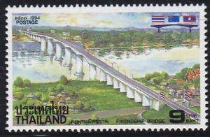 THAILAND-1994-INAUGURATION of FRIENDSHIP BRIDGE - 3 countries co-operation