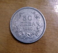 Kingdom Bulgaria coin - 50 leva - year 1940 - Tsar Boris III - Copper-Nickel