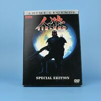Jin-Roh - The Wolf Brigade - Anime Legends 2 DVD + 1 CD - Special Edition