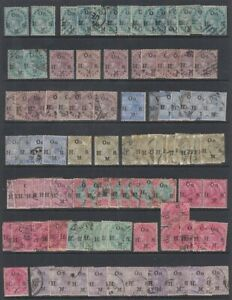 INDIA 1883-1900 QV OFFICIALS LOT MOSTLY USED (ID:811/D61218)